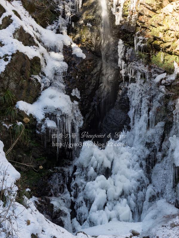 龍神の滝 A
