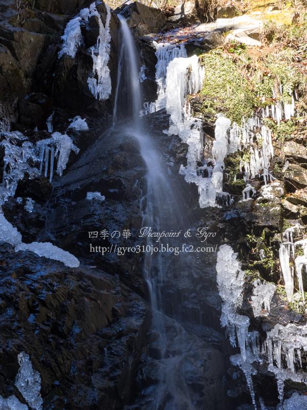 龍神の滝 B