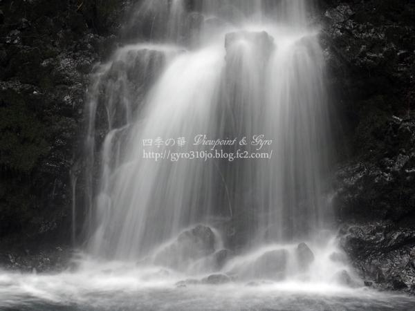鐘山の滝 B