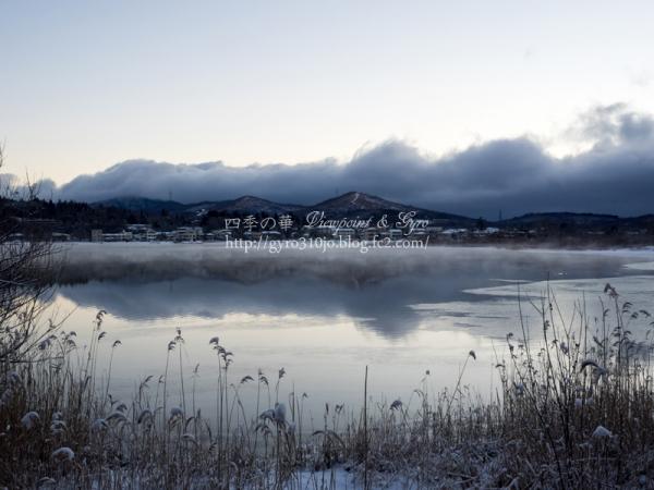 山中湖 D