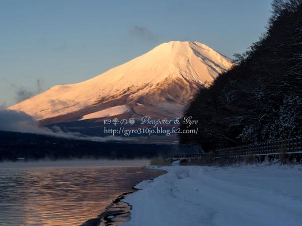 山中湖 E