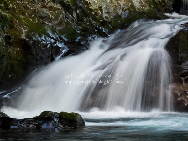 五竜の滝 C