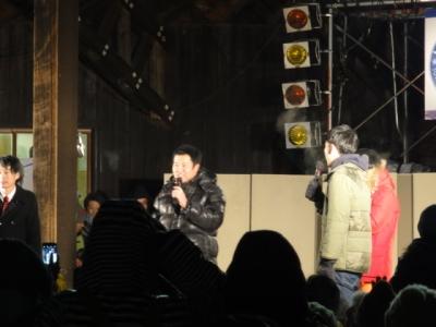 しばれ祭り 033