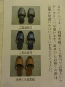 トマム・富良野・糠平 141