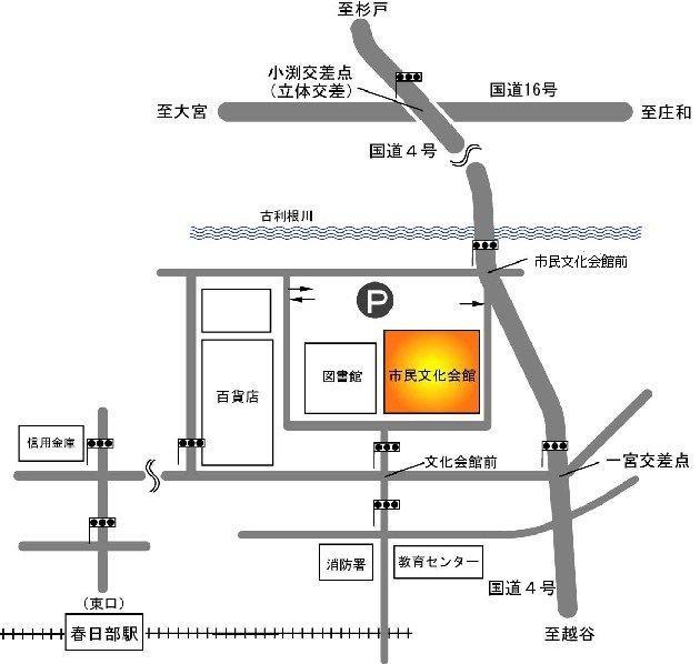 春日部市民文化会館地図