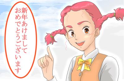 世界名作劇場雑記エンド2_001