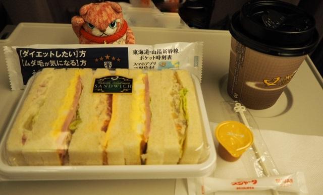 新幹線の朝食