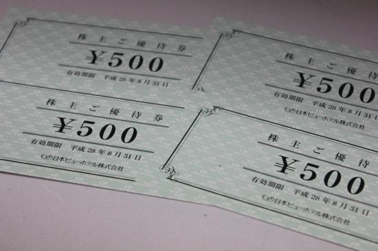 yuuta_7195.jpg