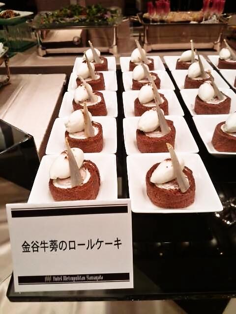 foodpic6630746.jpg