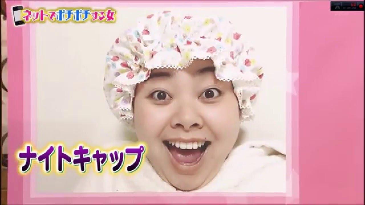 香川県丸亀市の美容室HEART FULLのブログ 話題のナイトキャップの ...