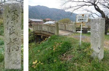 源氏橋02