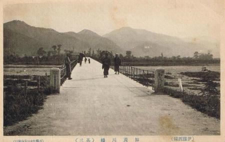 加茂川橋12