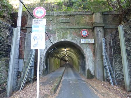 木本隧道02