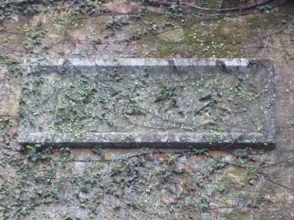 木本隧道03