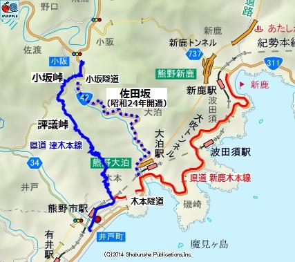 木本隧道11