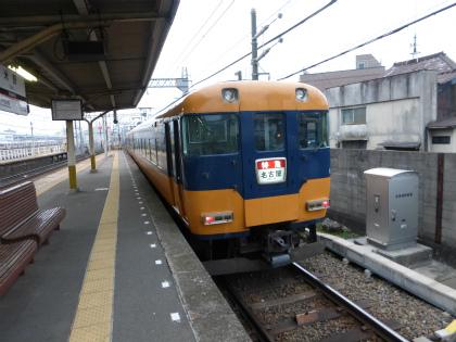 向野橋06