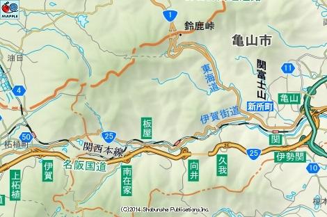 名阪国道01
