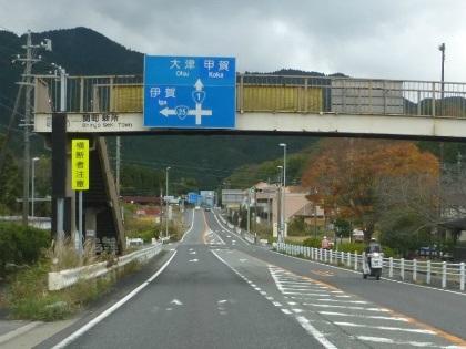 名阪国道02