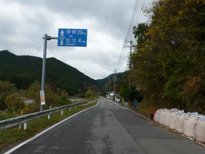 名阪国道03