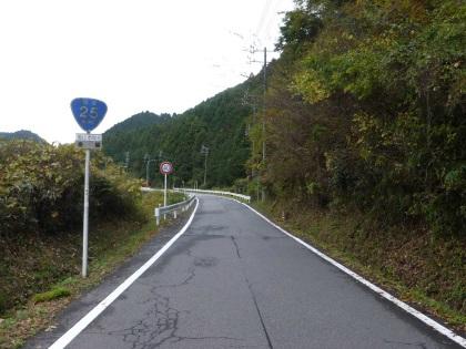 名阪国道04