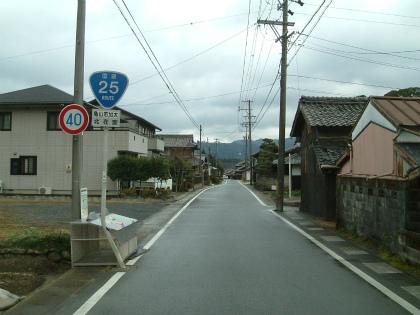 名阪国道20