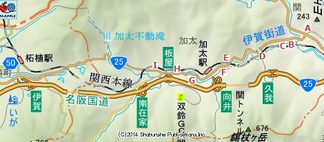名阪国道41