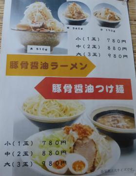 道蕎麦02