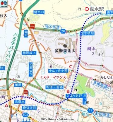 南津電鉄10