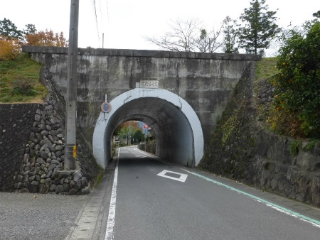小倉谷隧道01