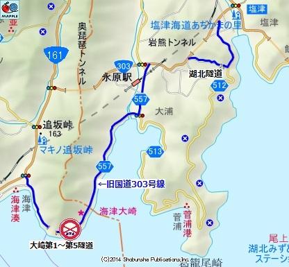 大崎第四隧道01
