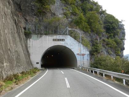 大滝隧道02