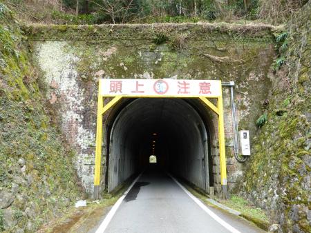 坂本隧道17