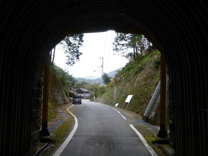 坂本隧道19