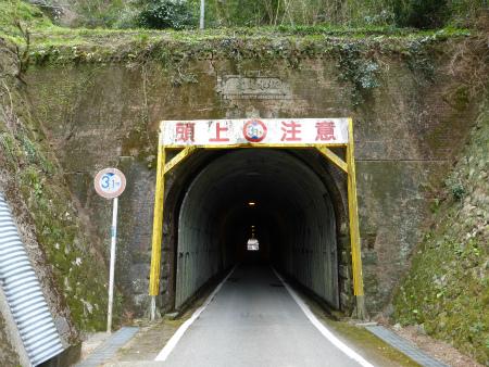 坂本隧道20