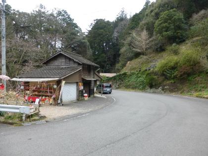 坂本隧道22