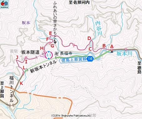 坂本隧道25