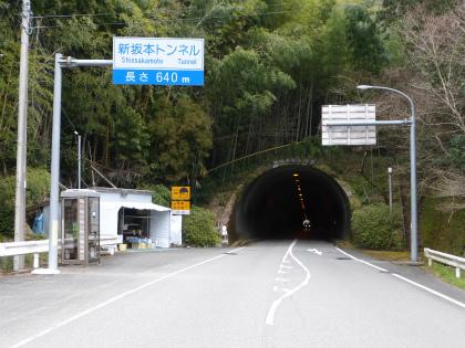 坂本隧道26