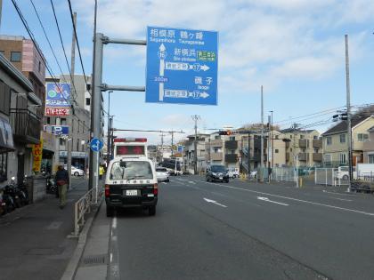 寿々㐂家と杉田家03