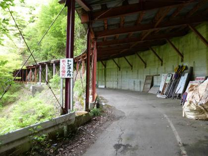 立岩隧道05
