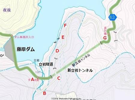 立岩隧道18