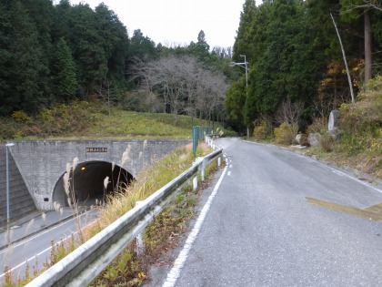 横山隧道02