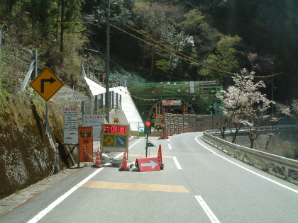 横山隧道13