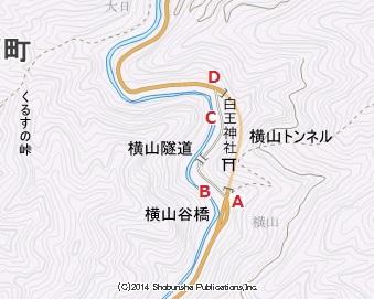 横山隧道14