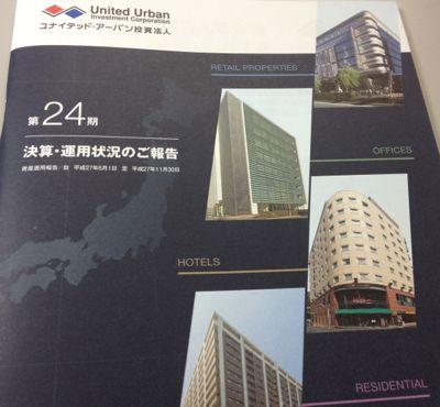ユナイテッド・アーバン投資法人 第24期資産運用報告書