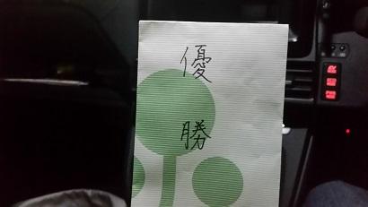 20151115_191506.jpg