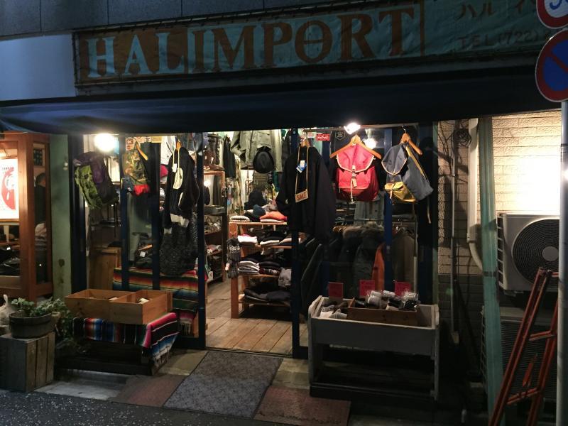 halimport_新丸子