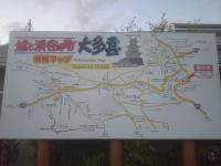 2015年 走り納め 千葉県