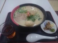 スイフト 麺 神奈川県