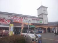 国境食堂 奈良県