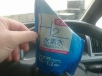 大阪 ステップワゴン